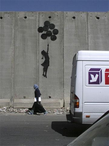 Banksy na Palestina