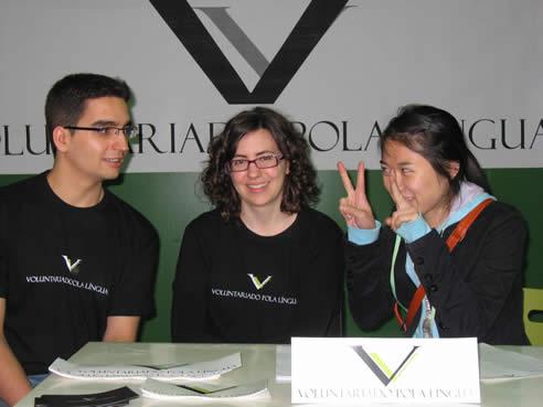 Voluntariado pola Língua
