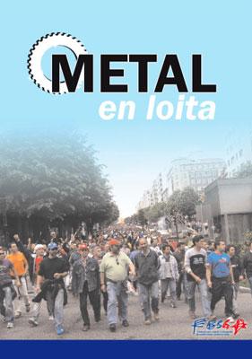 Capa Documentário 'O Metal em Luta'